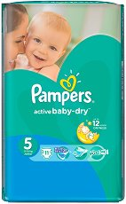 Pampers Active Baby Dry 5 - Junior - Пелени за еднократна употреба за бебета с тегло от 11 до 18 kg - шише