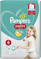 Pampers Pants 6 - Extra Large - Гащички за еднократна употреба за бебета с тегло над 16 kg -